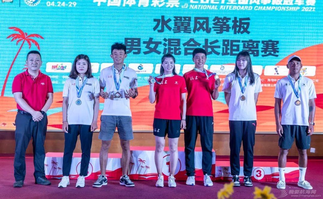 中国体育彩票2021年全国风筝板冠军赛博鳌落幕w11.jpg