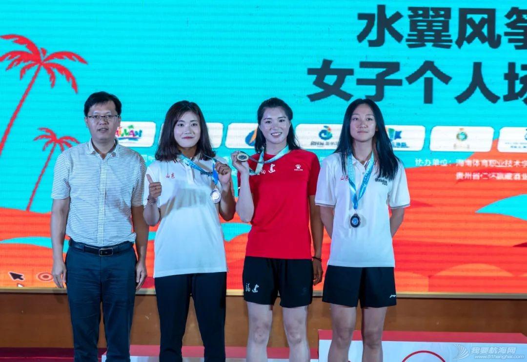 中国体育彩票2021年全国风筝板冠军赛博鳌落幕w12.jpg