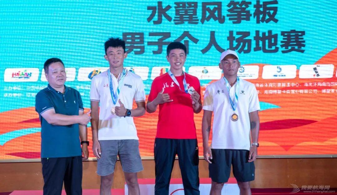 中国体育彩票2021年全国风筝板冠军赛博鳌落幕w13.jpg