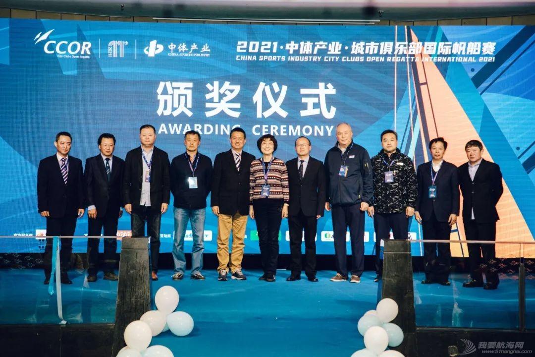35支船队10轮汹涌激战,CCOR完美开启2021帆赛之旅.w3.jpg