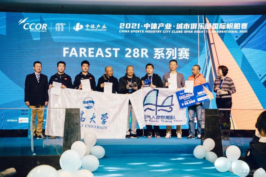 35支船队10轮汹涌激战,CCOR完美开启2021帆赛之旅.w4.jpg