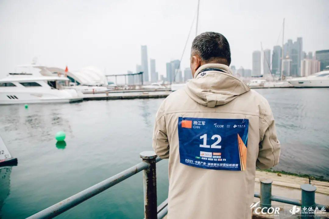 35支船队10轮汹涌激战,CCOR完美开启2021帆赛之旅.w29.jpg