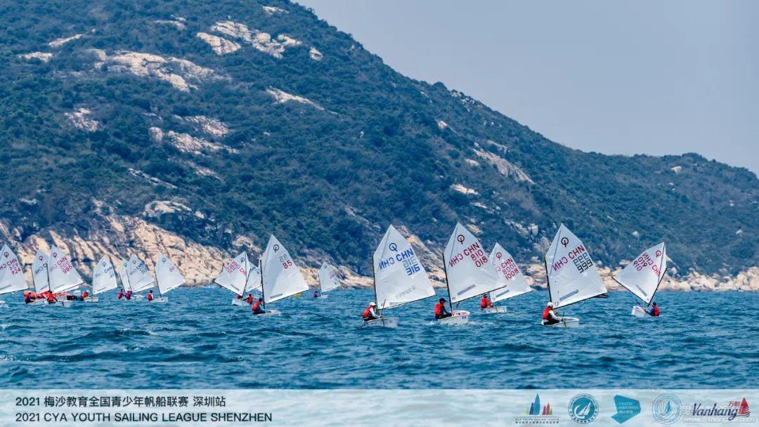 成长快乐 2021梅沙教育全国青少年帆船联赛收帆