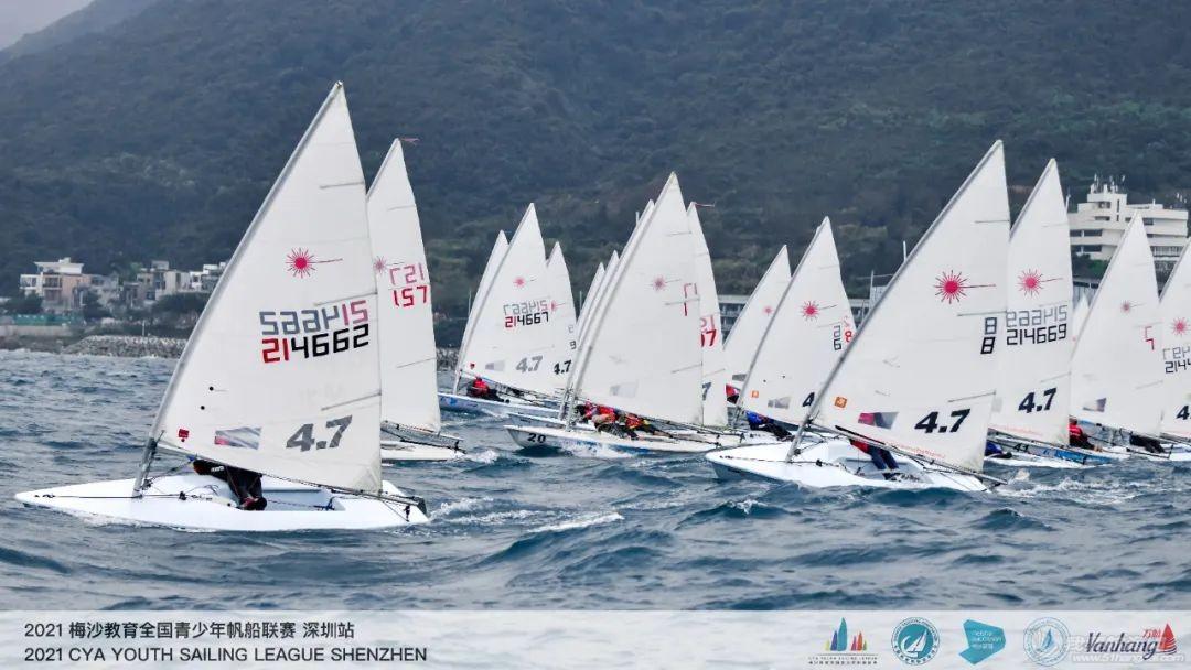 成长快乐 2021梅沙教育全国青少年帆船联赛收帆w8.jpg