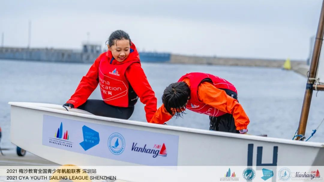 成长快乐 2021梅沙教育全国青少年帆船联赛收帆w6.jpg