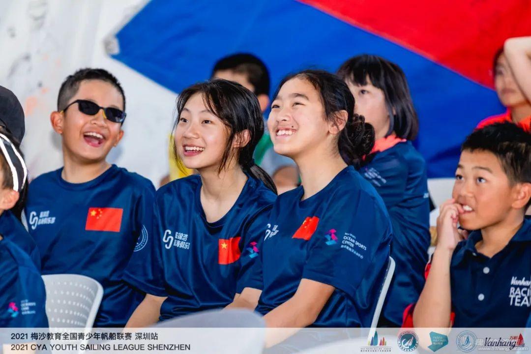 成长快乐 2021梅沙教育全国青少年帆船联赛收帆w13.jpg