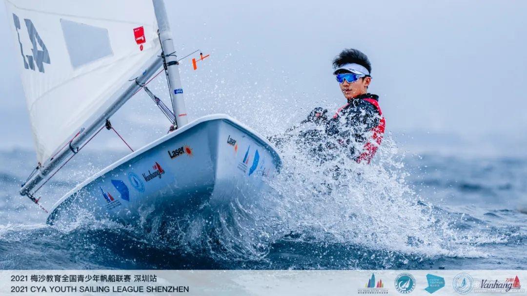 成长快乐 2021梅沙教育全国青少年帆船联赛收帆w12.jpg