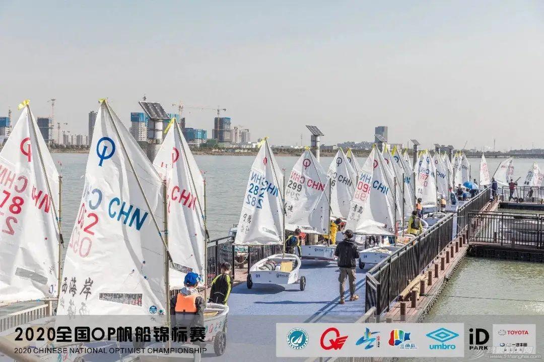 赛事日历 | 2021国内帆船赛参赛指南(持续更新)w32.jpg