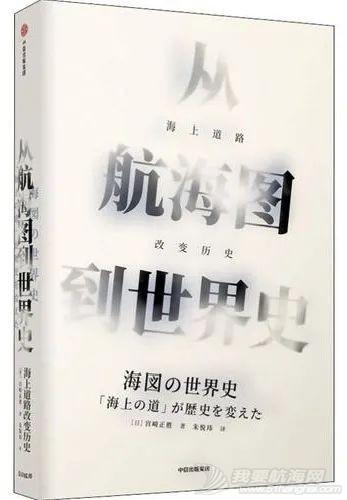 逐梦远航,'悦读'世界w27.jpg