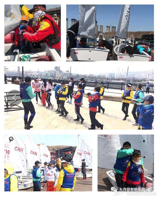 【又玩又学习,又练又比赛】2021威海帆船训练游学营w2.jpg