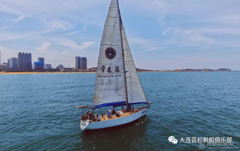 【又玩又学习,又练又比赛】2021威海帆船训练游学营w4.jpg