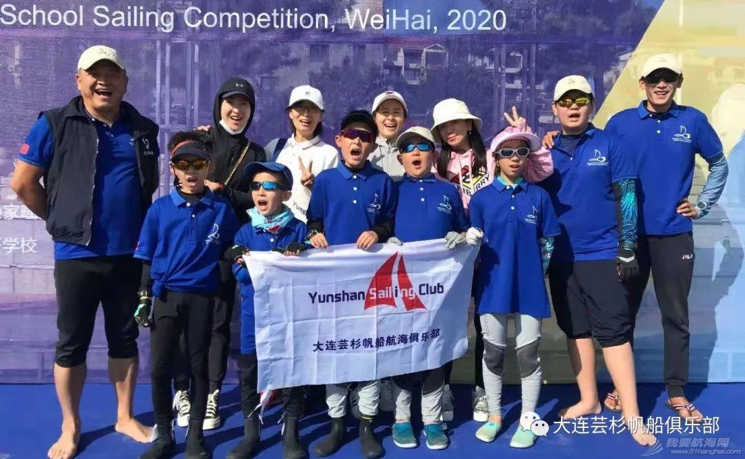 【又玩又学习,又练又比赛】2021威海帆船训练游学营w10.jpg