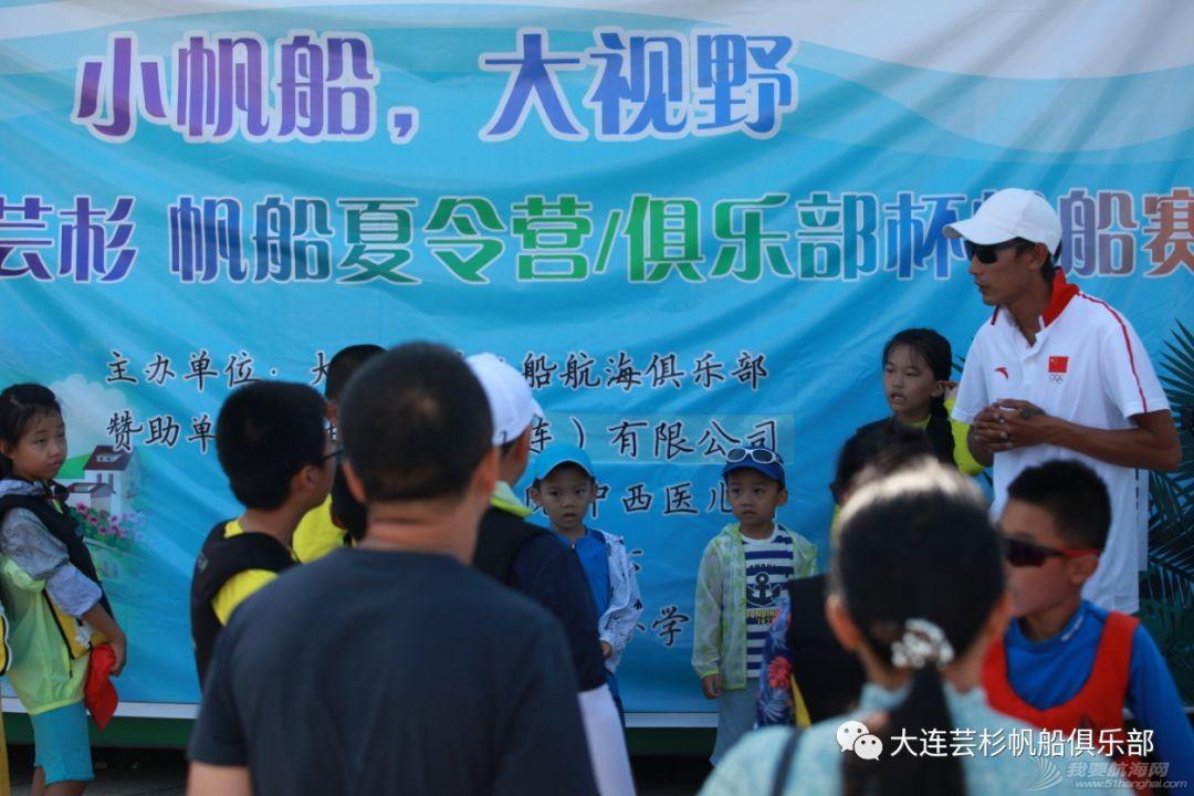 【又玩又学习,又练又比赛】2021威海帆船训练游学营w27.jpg