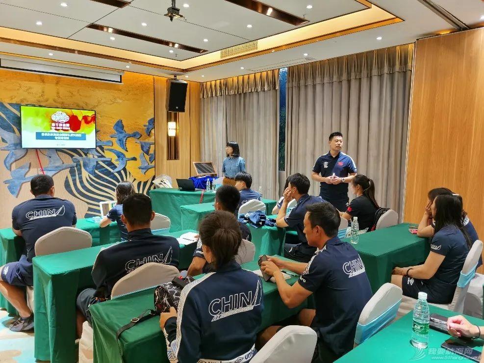 国家帆船帆板队组织备战东京奥运会反兴奋剂专题讲座w1.jpg