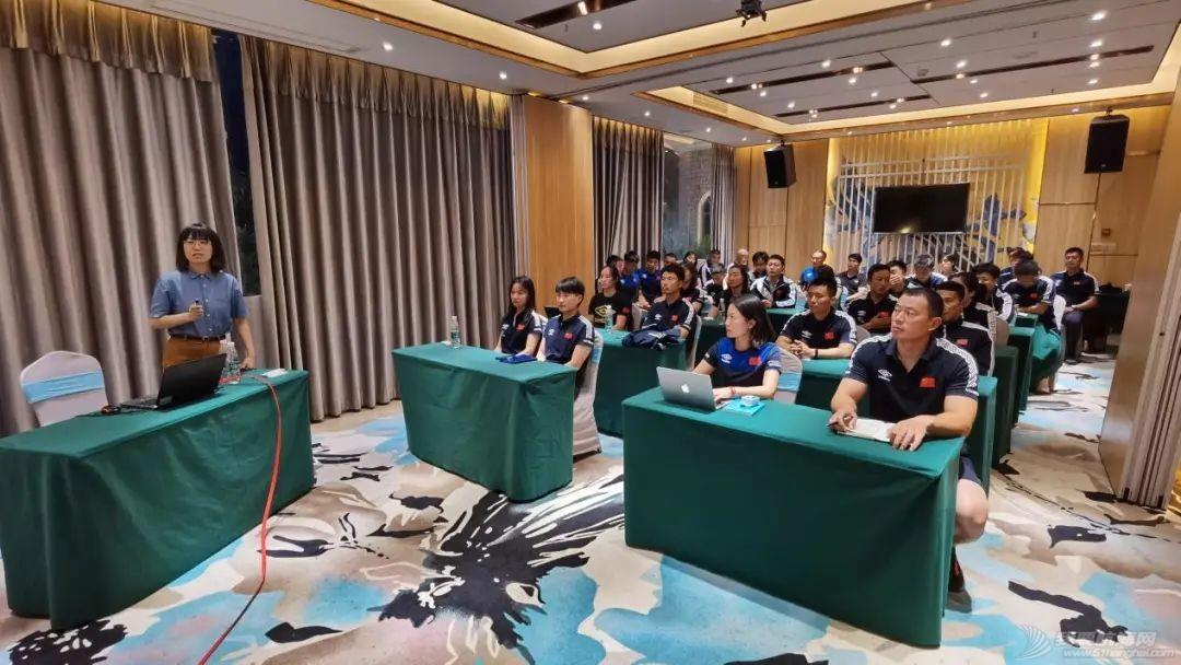 国家帆船帆板队组织备战东京奥运会反兴奋剂专题讲座