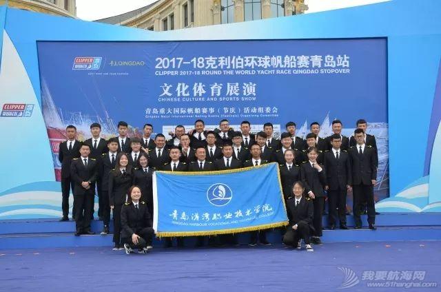 2017-18克利伯环球帆船赛青岛站文化体育展演w2.jpg