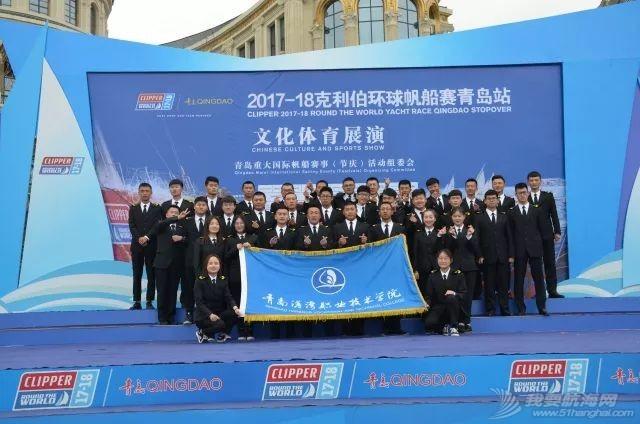 2017-18克利伯环球帆船赛青岛站文化体育展演w5.jpg