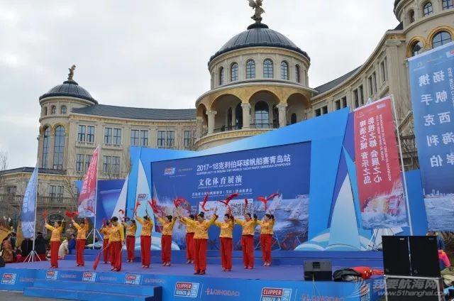 2017-18克利伯环球帆船赛青岛站文化体育展演w8.jpg