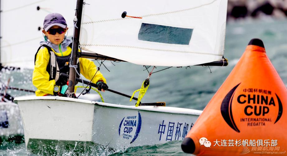 学校,训练,帆船,威海,孩子 【又玩又学习,又练又比赛】2021威海帆船训练游学营  110142nyyuzrgki7prrirk