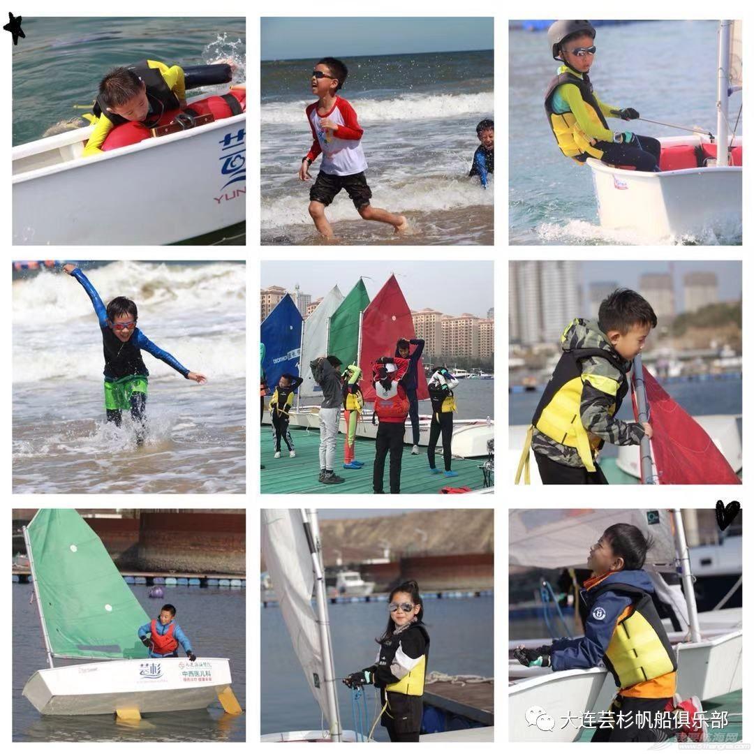 学校,训练,帆船,威海,孩子 【又玩又学习,又练又比赛】2021威海帆船训练游学营  110209s1hsdcx4c0yaahx3