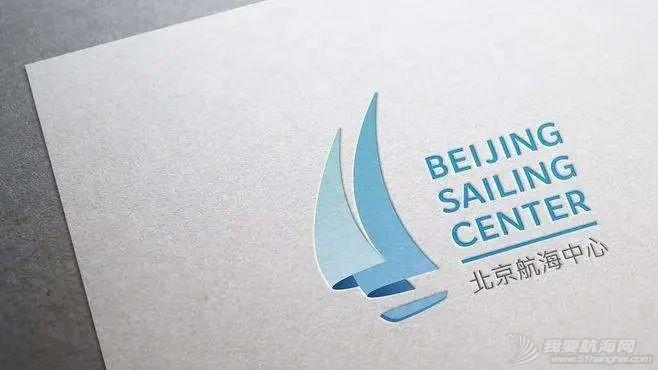 赛领周报   中帆协小帆船培训课程开放;武汉家庭帆船赛延期;世界环球帆船赛确认延期至2022年;旺代北极赛在大逆转中落下帷幕w6.jpg