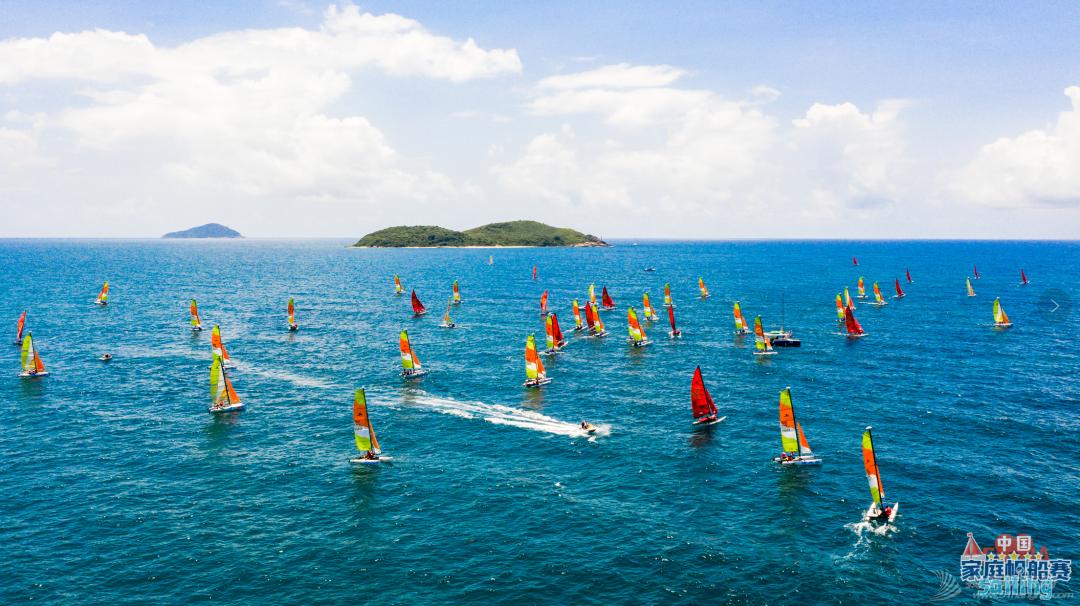 开启第四年征程 2021中国家庭帆船赛万宁华润石梅湾揭幕w2.jpg