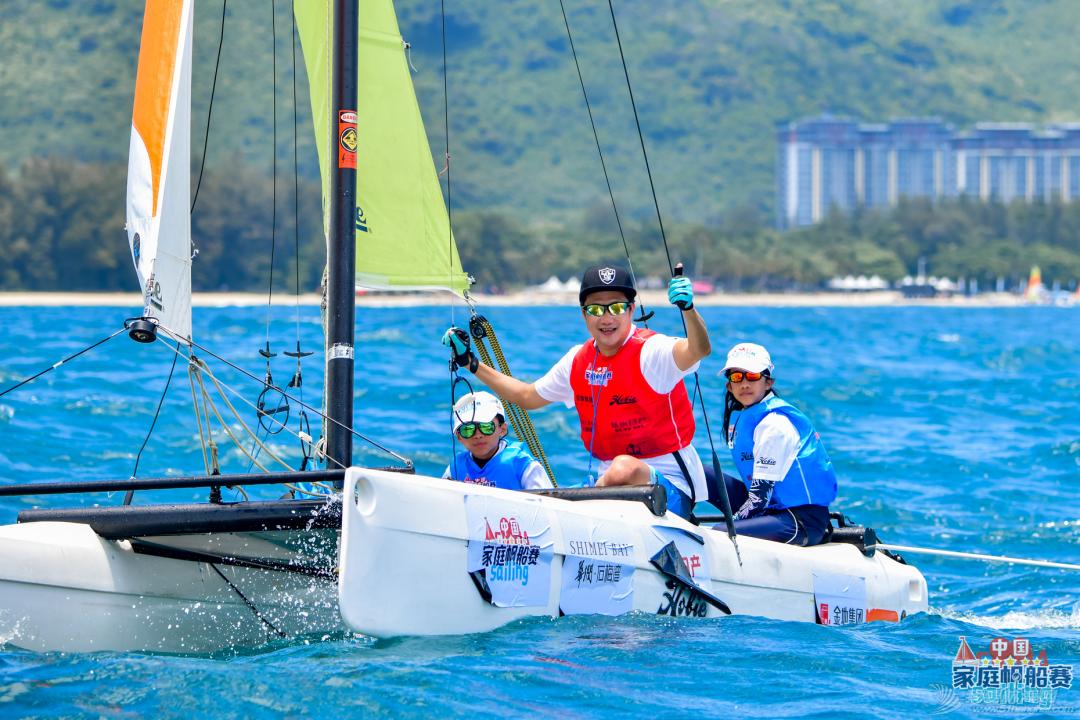 开启第四年征程 2021中国家庭帆船赛万宁华润石梅湾揭幕w6.jpg