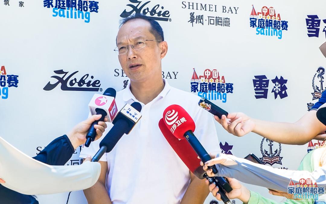 开启第四年征程 2021中国家庭帆船赛万宁华润石梅湾揭幕w8.jpg