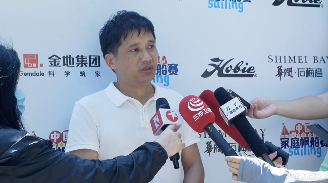 开启第四年征程 2021中国家庭帆船赛万宁华润石梅湾揭幕w9.jpg
