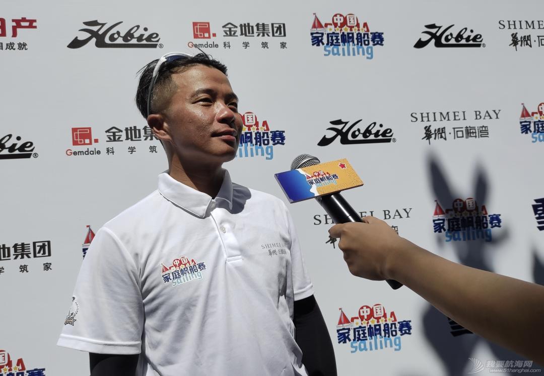 2021中国家庭帆船赛华润石梅湾万宁站收帆w2.jpg
