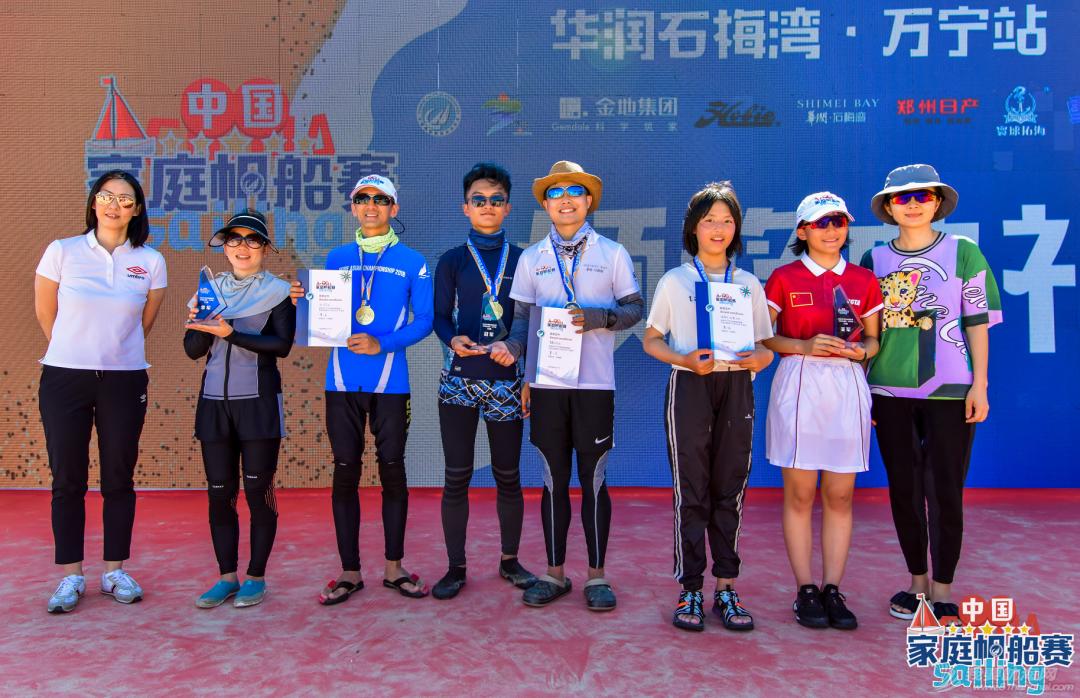 2021中国家庭帆船赛华润石梅湾万宁站收帆w4.jpg