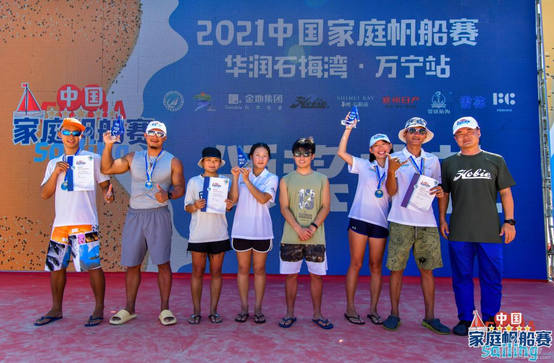 2021中国家庭帆船赛华润石梅湾万宁站收帆w5.jpg