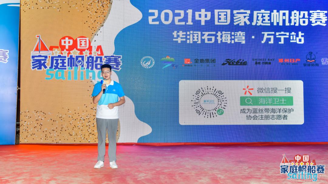 2021中国家庭帆船赛华润石梅湾万宁站收帆w12.jpg