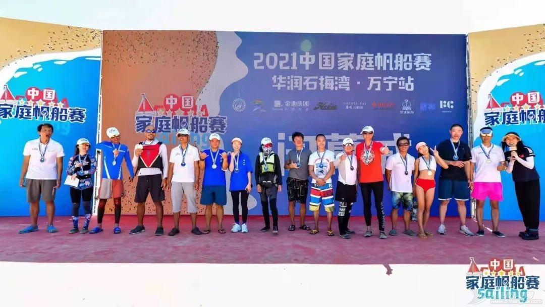 2021中国家庭帆船赛华润石梅湾万宁站收帆w15.jpg