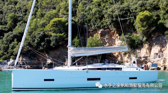 【21年现货】丹枫Dufour 430帆船,最懂你的休闲帆船!w3.jpg