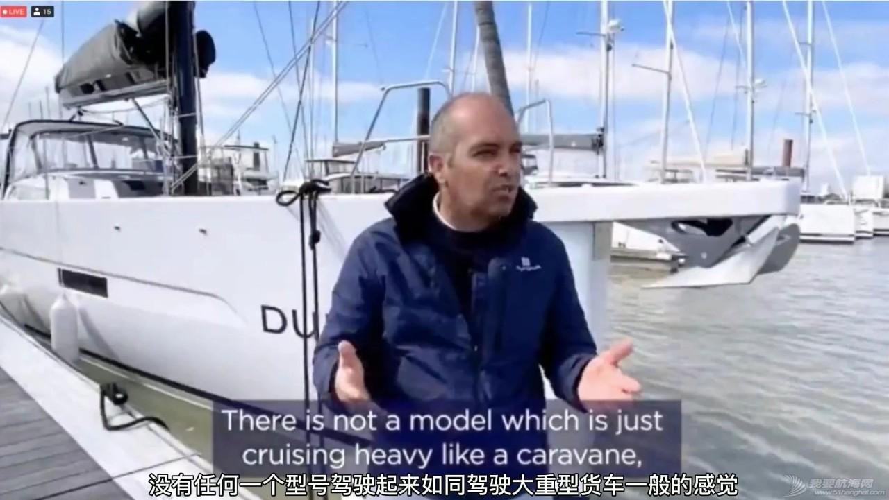 来自法国的精致帆船 丹枫Dufourw1.jpg