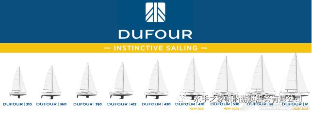 来自法国的精致帆船 丹枫Dufourw2.jpg