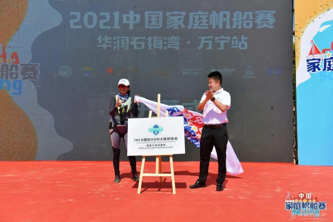 2021中国家庭帆船赛华润石梅湾万宁站回眸 | 影像专栏w14.jpg