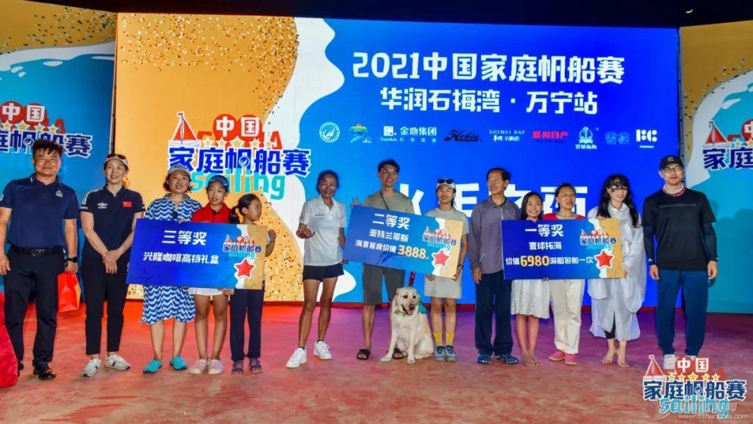 2021中国家庭帆船赛华润石梅湾万宁站回眸 | 影像专栏w29.jpg