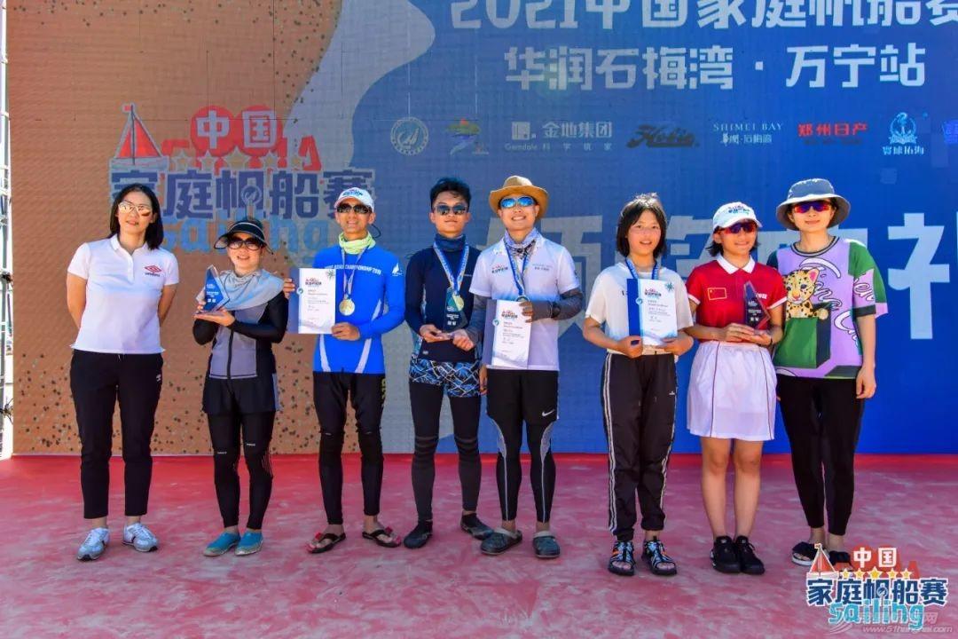 2021中国家庭帆船赛华润石梅湾万宁站回眸 | 影像专栏w39.jpg