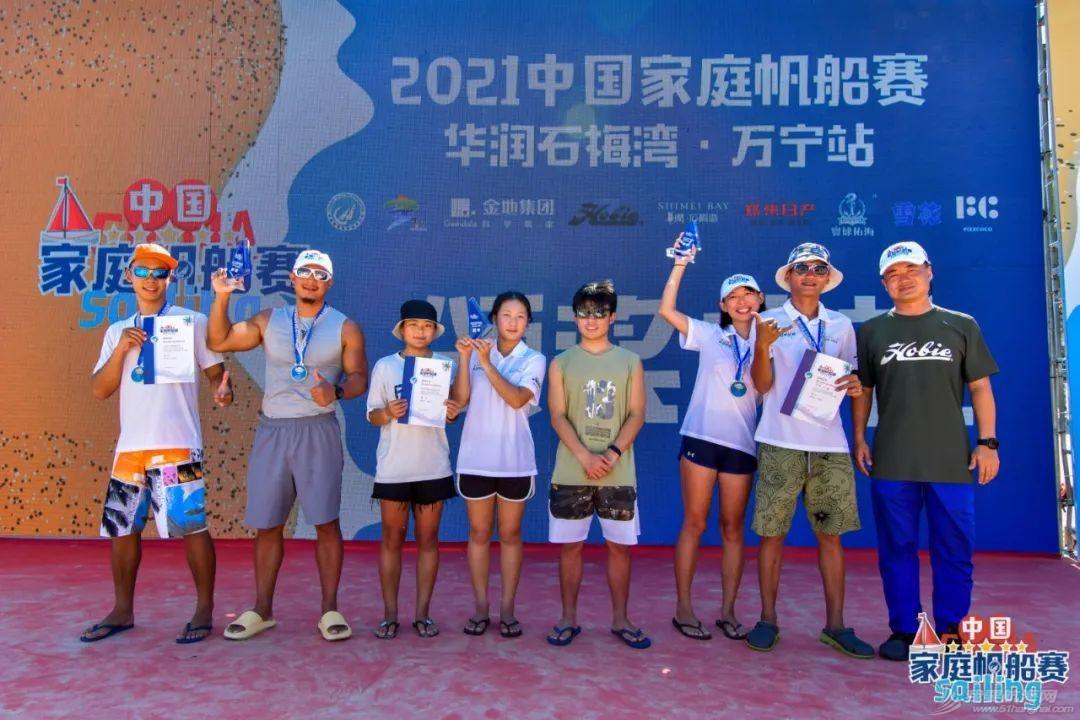 2021中国家庭帆船赛华润石梅湾万宁站回眸 | 影像专栏w40.jpg