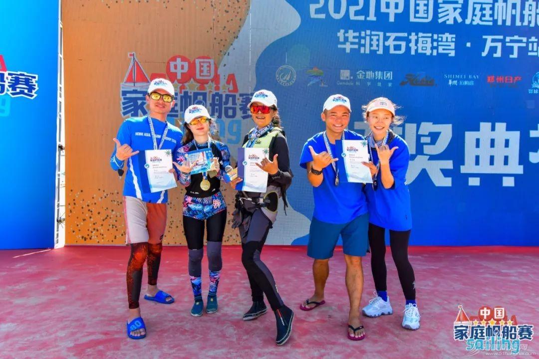 2021中国家庭帆船赛华润石梅湾万宁站回眸 | 影像专栏w43.jpg