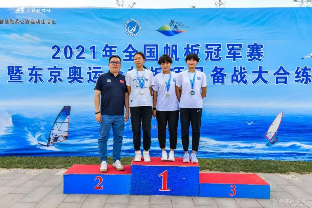 2021年全国帆板冠军赛暨东京奥运会帆板项目备战大合练荣成收帆w5.jpg