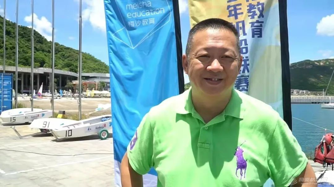 社会培养帆船选手正逐步成为中国竞技帆船后备人才的新兴潜在力量| 体教融合下的中国青少年帆船运动发展①w2.jpg