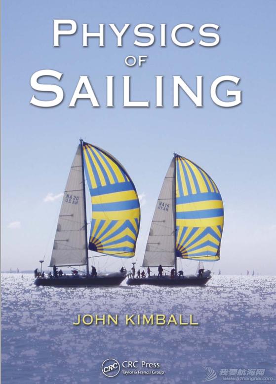 帆船物理学