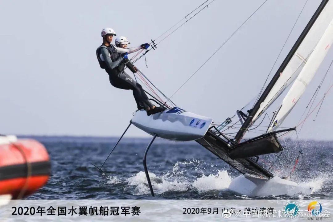 赛领周报   水翼帆船冠军赛登陆央视《中国席位》;宜兴内河帆船联赛竞赛通知发布;海牙将于2023年成为帆船之都;w2.jpg