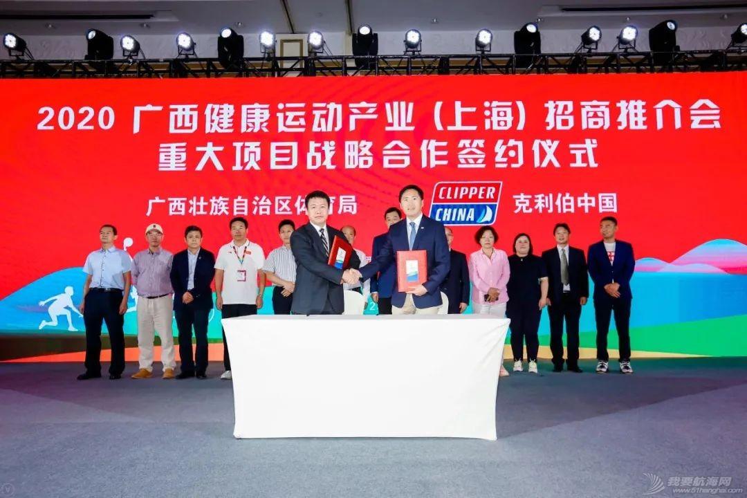 赛领周报   水翼帆船冠军赛登陆央视《中国席位》;宜兴内河帆船联赛竞赛通知发布;海牙将于2023年成为帆船之都;w6.jpg