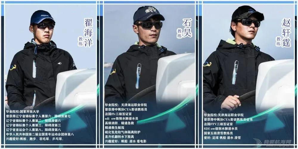 2021帆船夏令营之华北篇 中帆协小帆船认证培训中心营业啦①w33.jpg