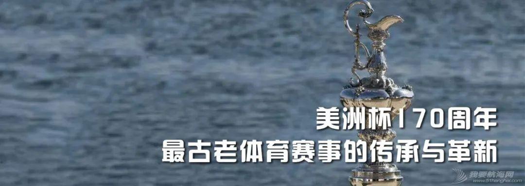 第37届美洲杯正逐步揭开神秘面纱w13.jpg