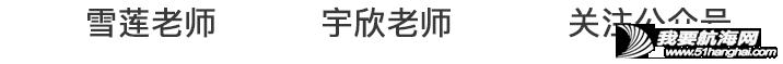 2021帆船夏令营之华南篇|中帆协小帆船认证培训中心营业啦②w17.jpg